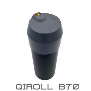 B70 Battery Pack
