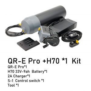 QR-E PRO +H70 Battery Kit
